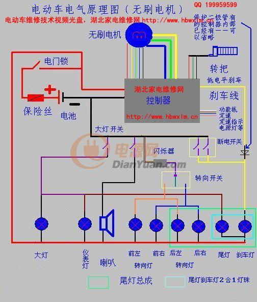 电动车控制器接线图 电动车报警器接线图图片